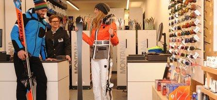 Höflehners Ski Rental & Sports Shop